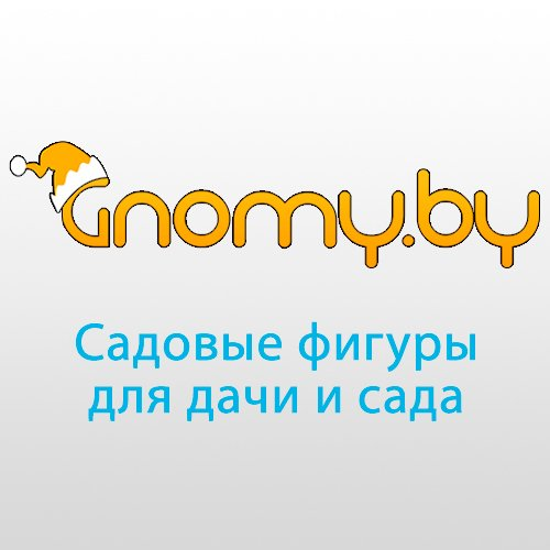 Gnomy.by
